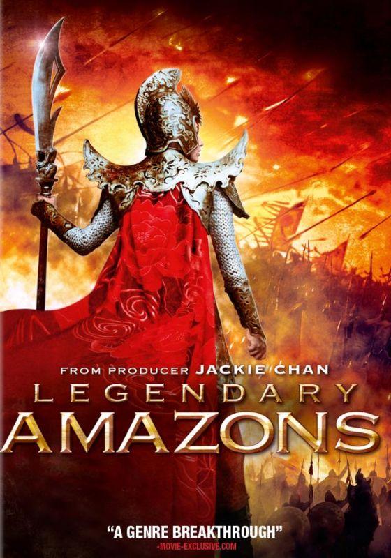 Legendary Amazons [DVD] [2011] 6364342