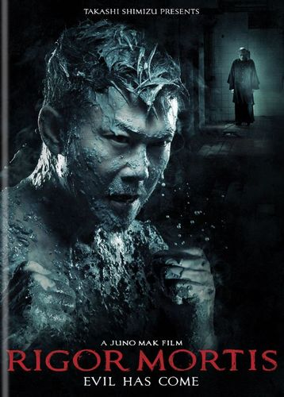 Rigor Mortis [DVD] [2013] 6368125