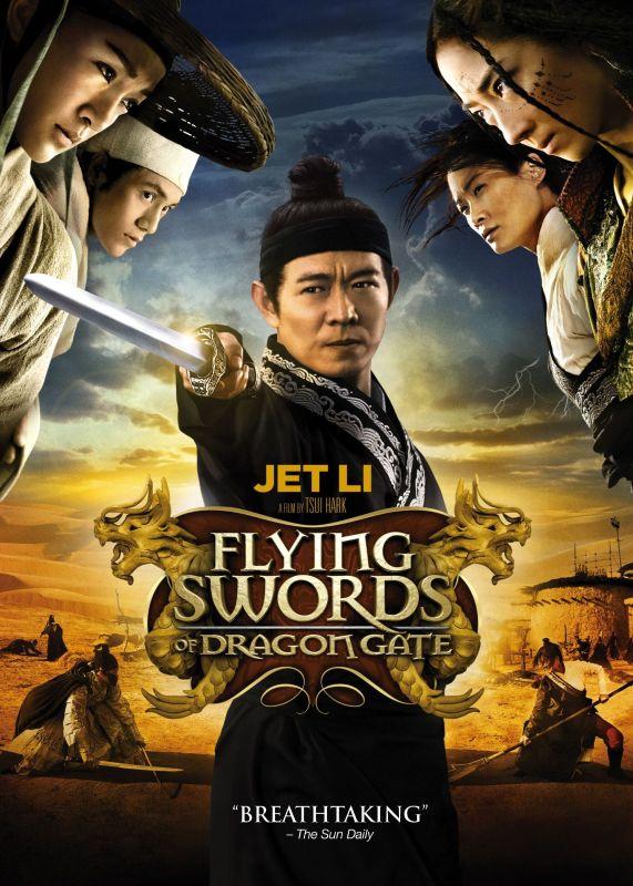 Flying Swords of Dragon Gate [DVD] [2011] 6436376