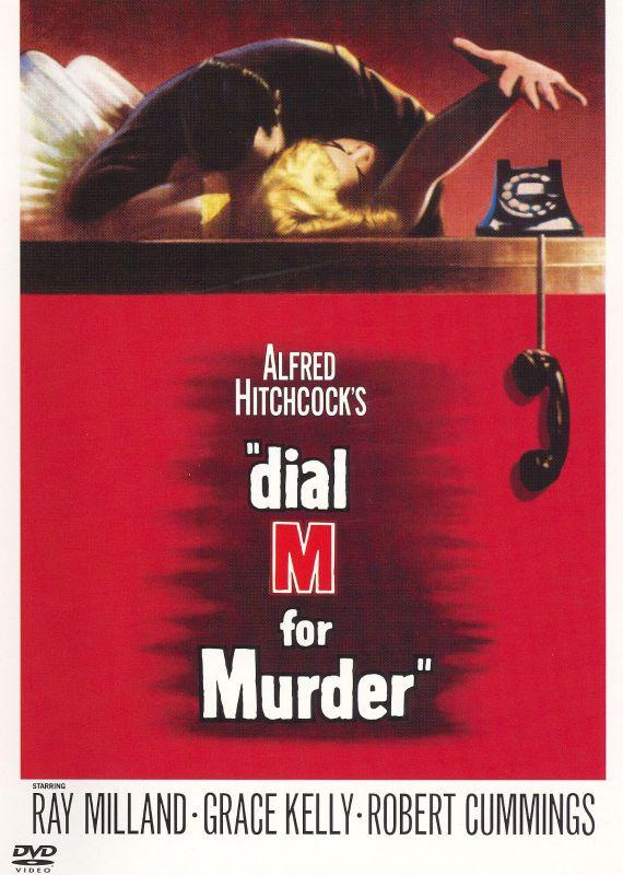 Dial M for Murder [DVD] [1954] 6778267