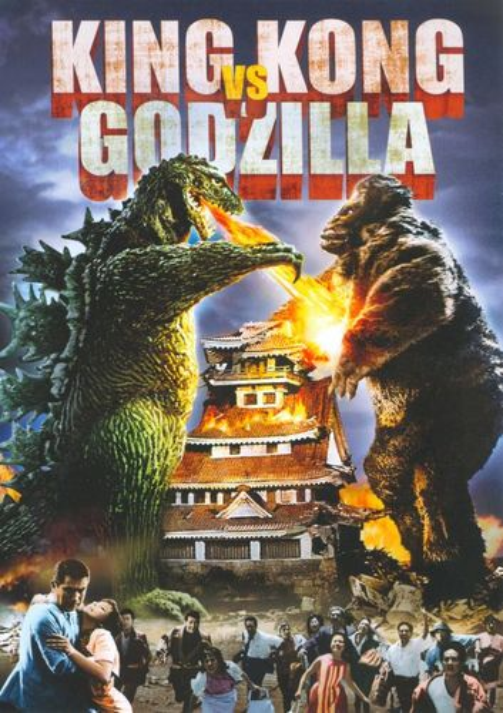 King Kong vs. Godzilla [DVD] [1962] 6817002