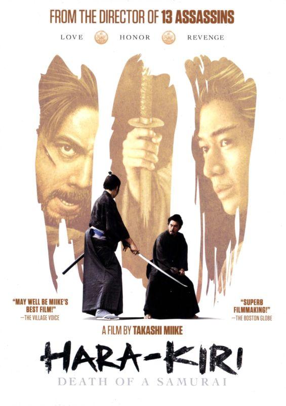 Hara-Kiri: Death of a Samurai [DVD] [2011] 7005246
