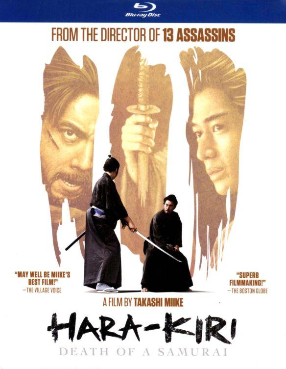 Hara-Kiri: Death of a Samurai [Blu-ray] [2011] 7005255