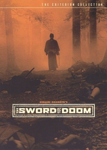 The Sword of Doom [Criterion Collection] [DVD] [1966] 7018149