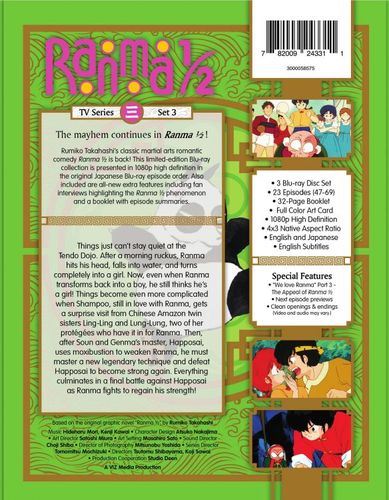 Ranma 1/2: Set 3 [3 Discs] [Blu-ray] 8116142