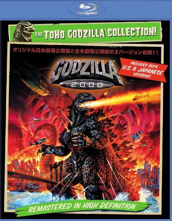 Godzilla 2000 [Includes Digital Copy] [UltraViolet] [Blu-ray] [1999] 8237306