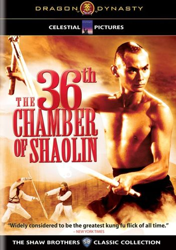 The 36th Chamber of Shaolin [DVD] [1978] 8253999