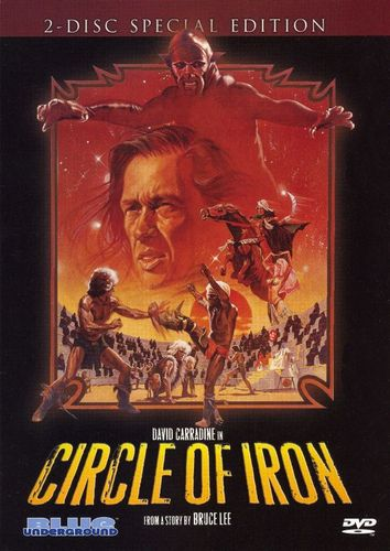 Circle of Iron [DVD] [1978] 8331281