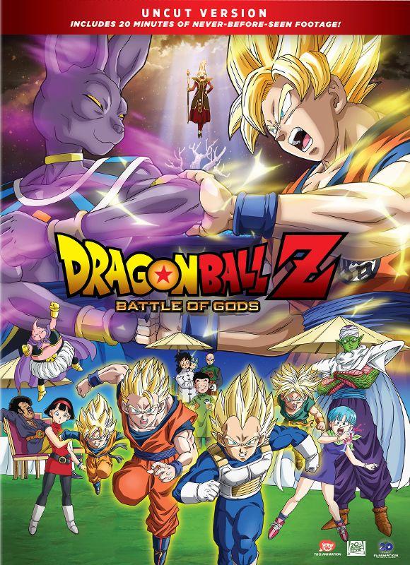 DragonBall Z: Battle of Gods [Uncut Version] [DVD] 8403137