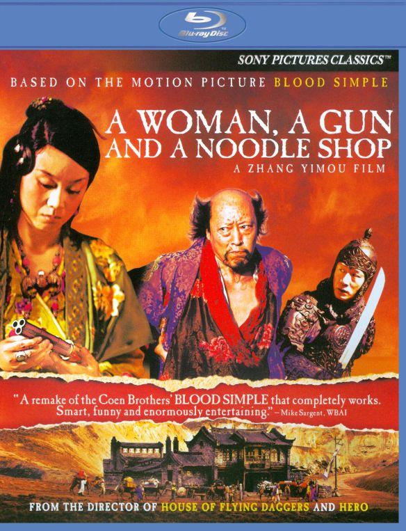 A Woman, a Gun and a Noodle Shop [Blu-ray] [2009] 8430053