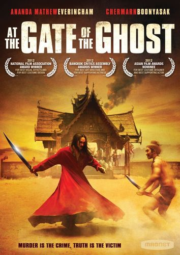 At the Gate of the Ghost [DVD] [2011] 8506055