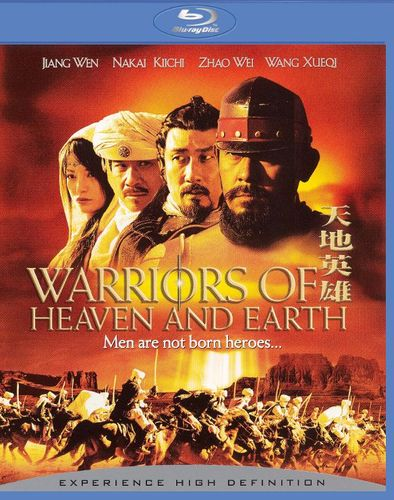 Warriors of Heaven and Earth [Blu-ray] [2004] 8557518