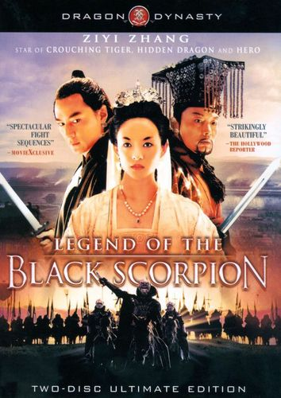 Legend of the Black Scorpion [2 Discs] [DVD] [2006] 8648699