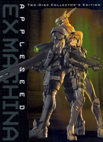 Appleseed Ex Machina [Limited Collector's Edition] [2 Discs] [DVD] [2007] 8703744