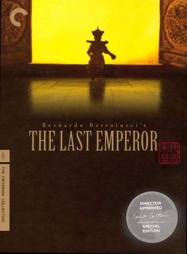 The Last Emperor [4 Discs] [Criterion Collection] [DVD] [1987] 8714073