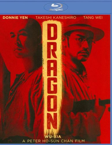 Dragon [Blu-ray] [2011] 8756172