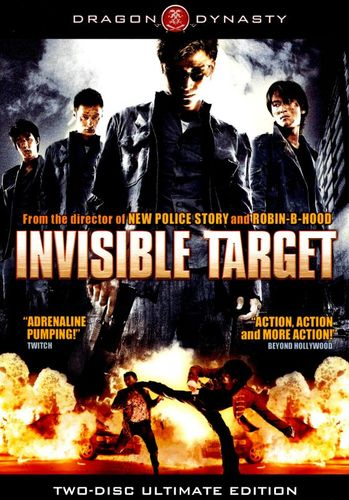 Invisible Target [DVD] [2007] 8810192