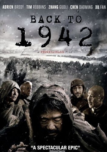 Back to 1942 [DVD] [2012] 8812114