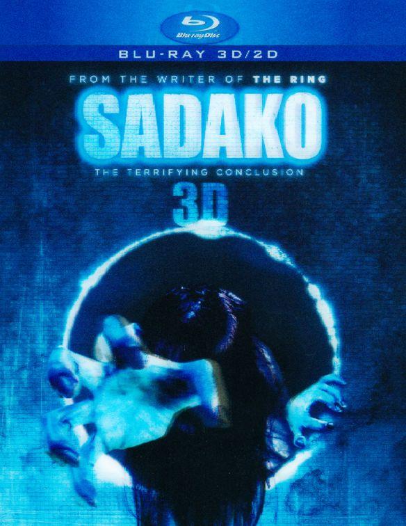 Sadako 3D [3D] [Blu-ray] [Blu-ray/Blu-ray 3D] [2012] 8889751