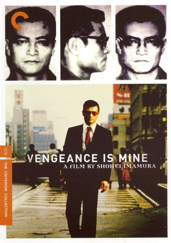 Vengeance Is Mine [Criterion Collection] [DVD] [1979] 8892193