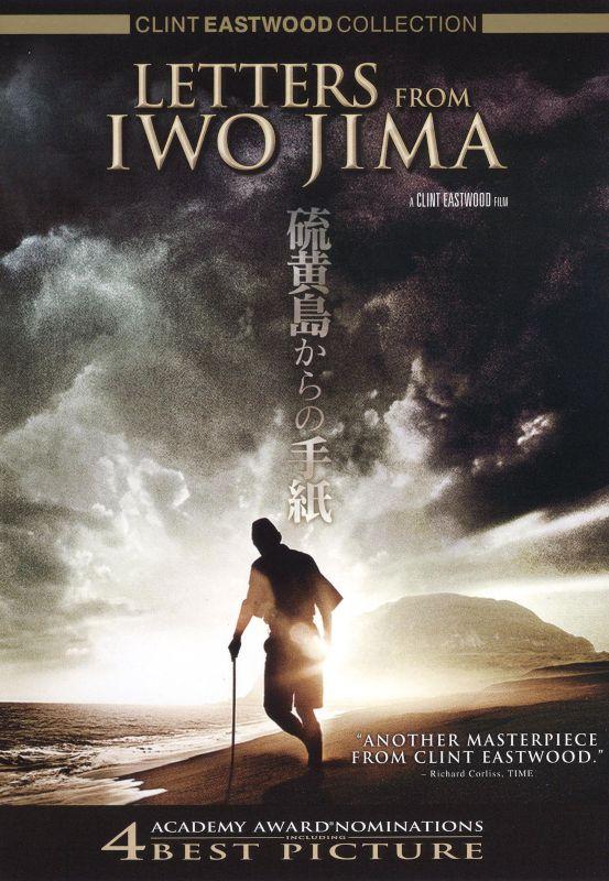 Letters from Iwo Jima [DVD] [2006] 8912545