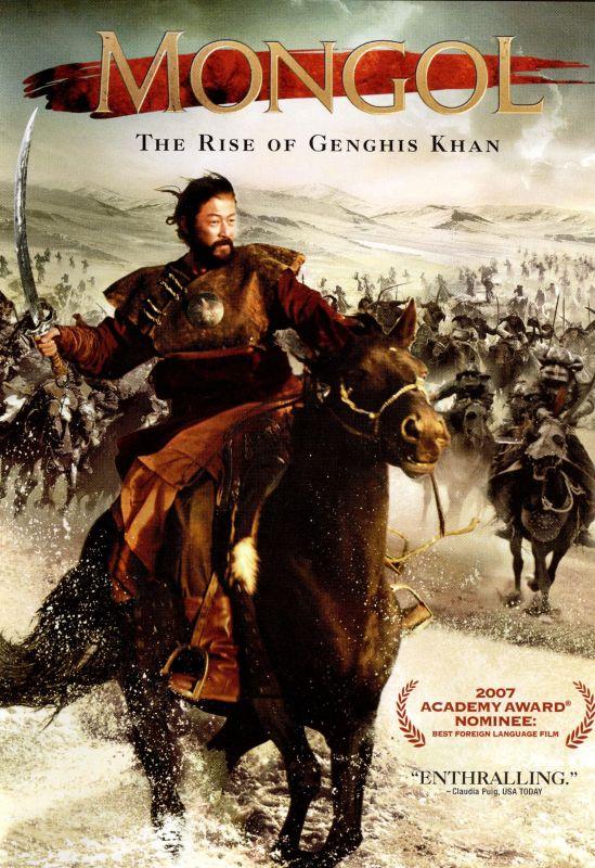Mongol [WS] [DVD] [2007] 8955419