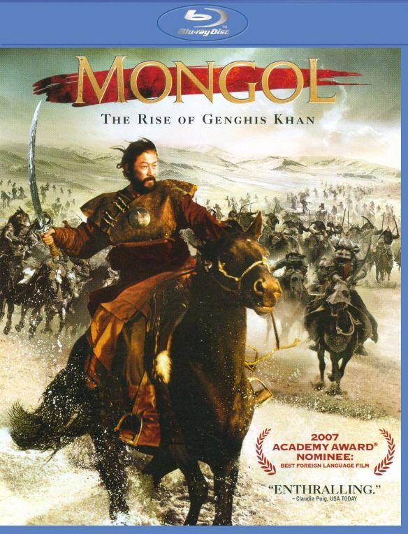 Mongol [WS] [Blu-ray] [2007] 8955437