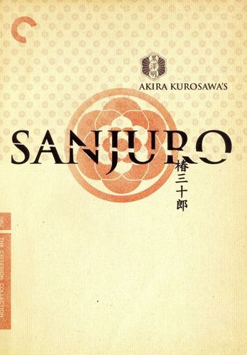 Sanjuro [Criterion Collection] [DVD] [1962] 9021658