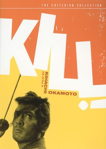 Kill! [Criterion Collection] [DVD] [1968] 9022087