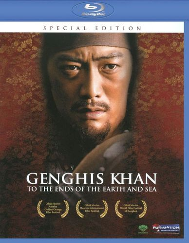 Genghis Khan: To the Ends of the Earth and Sea [Blu-ray] [2007] 9307859