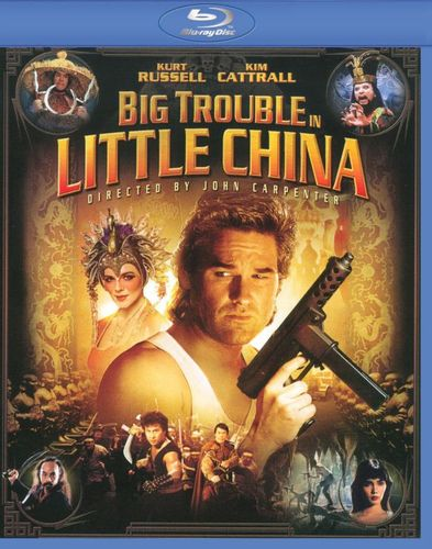 Big Trouble in Little China [Blu-ray] [1986] 9381769