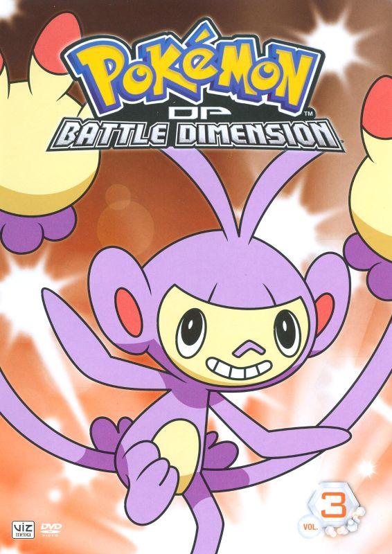 Pokemon: Diamond and Pearl Battle Dimension, Vol. 3 [DVD]