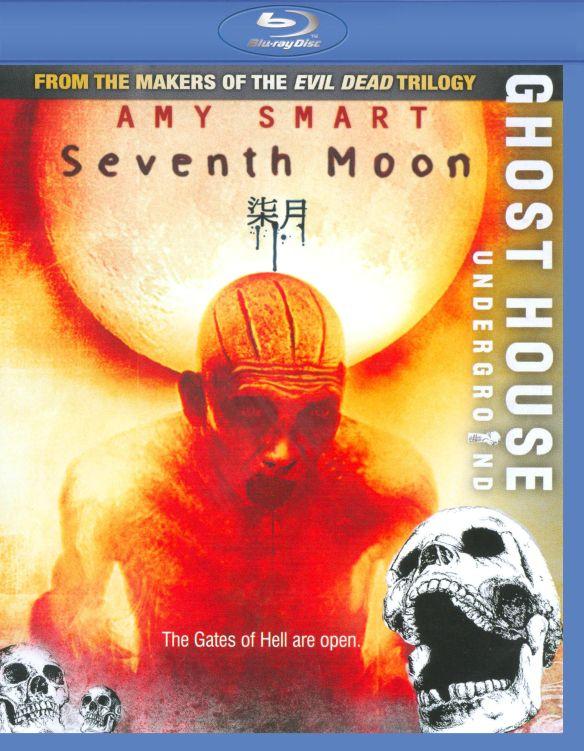 Seventh Moon [Blu-ray] [2008] 9540721