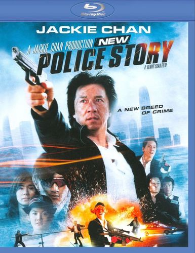 New Police Story [Blu-ray] [2004] 9643764
