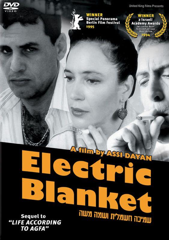 Electric Blanket [DVD] [1995] 9653625