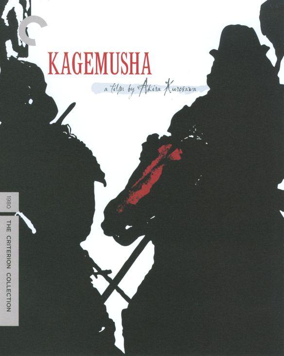 Kagemusha [Criterion Collection] [Blu-ray] [1980] 9661333
