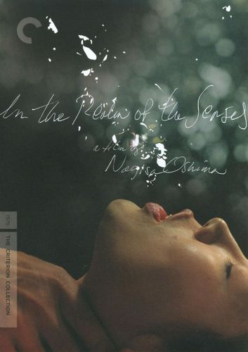 In the Realm of the Senses [Criterion Collection] [DVD] [1976] 9670934