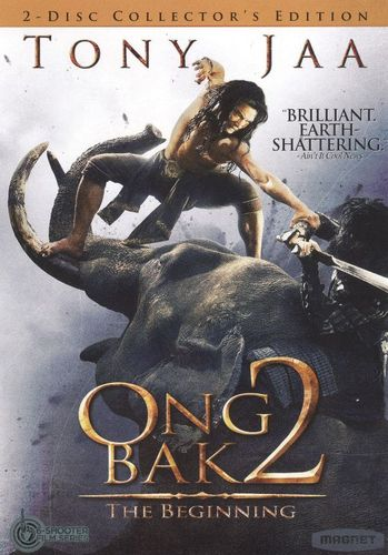 Ong Bak 2: The Beginning [Collector's Edition] [2 Discs] [DVD] [2008] 9730005