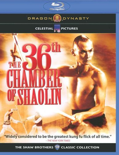 The 36th Chamber of Shaolin [Blu-ray] [1978] 9739024