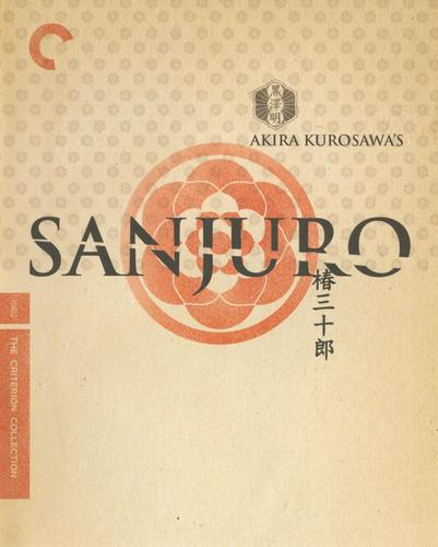 Sanjuro [Criterion Collection] [Blu-ray] [1962] 9774666