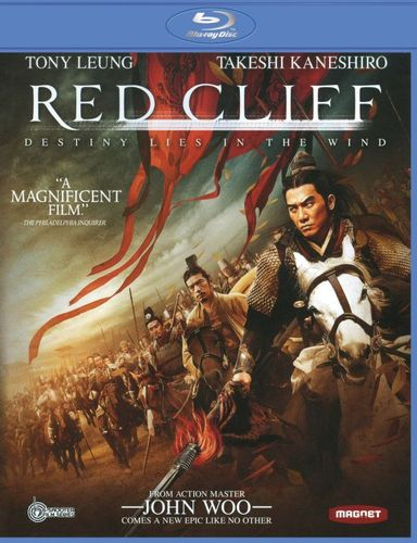Red Cliff [Theatrical Version] [Blu-ray] [2008] 9782922