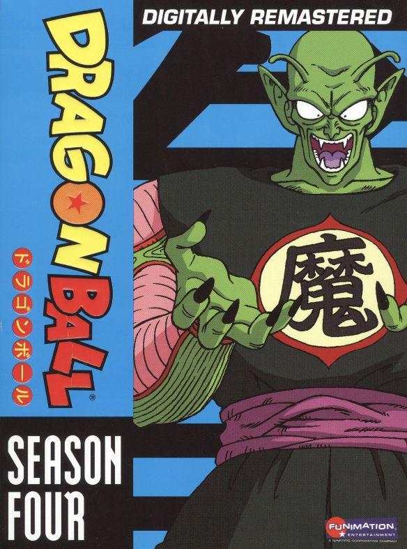 DragonBall: Season Four [5 Discs] [DVD] 9878467